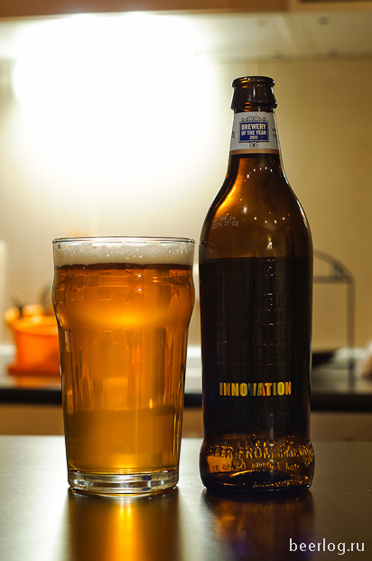 Adnams_innovation_2