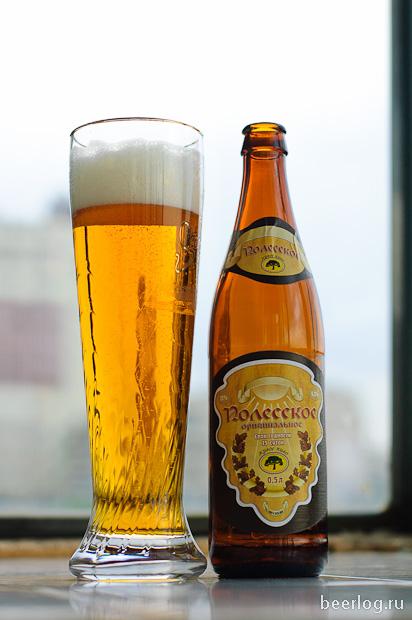 Полесское пиво