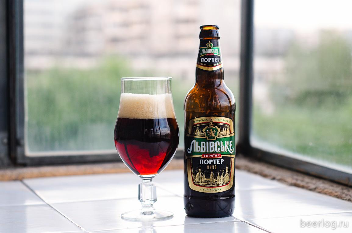 http://www.beerlog.ru/wp-content/uploads/2013/07/lvivske_porter_1.jpg