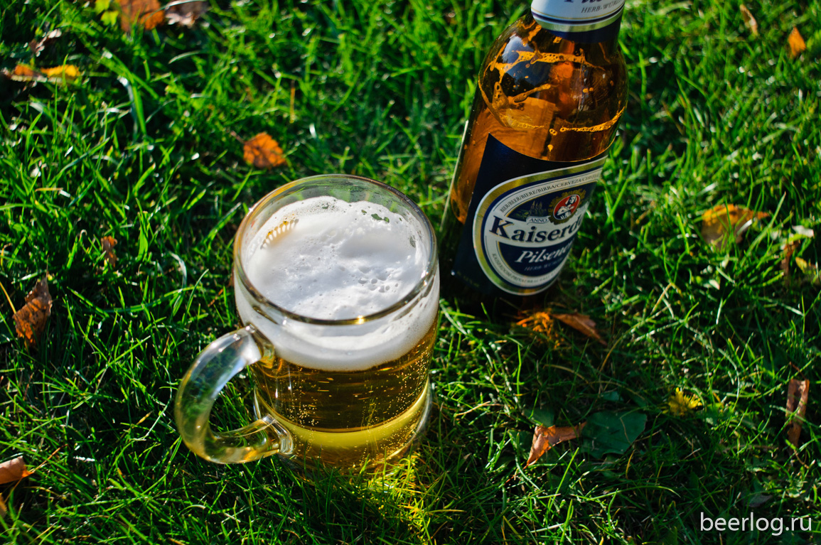 Kaiserdom Pilsener | Блог о пиве и домашнем пивоварении