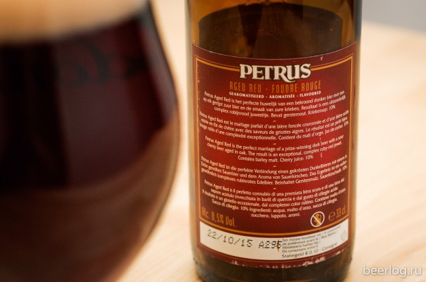 petrus_aged_red_3