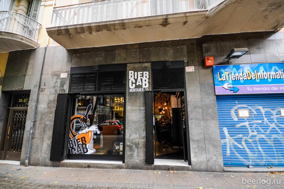 BierCab Барселона