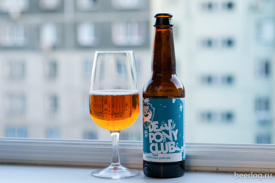 brewdog_dead_pony_club_1