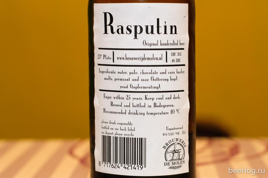 de_molen_rasputin_2
