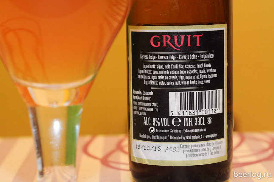 gruit_inferno_2