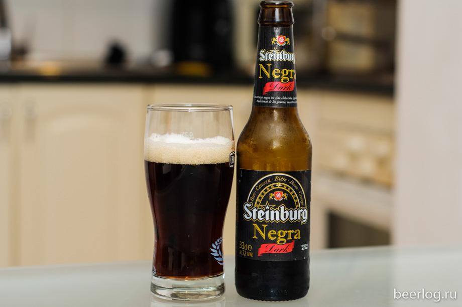 Steinburg Negra