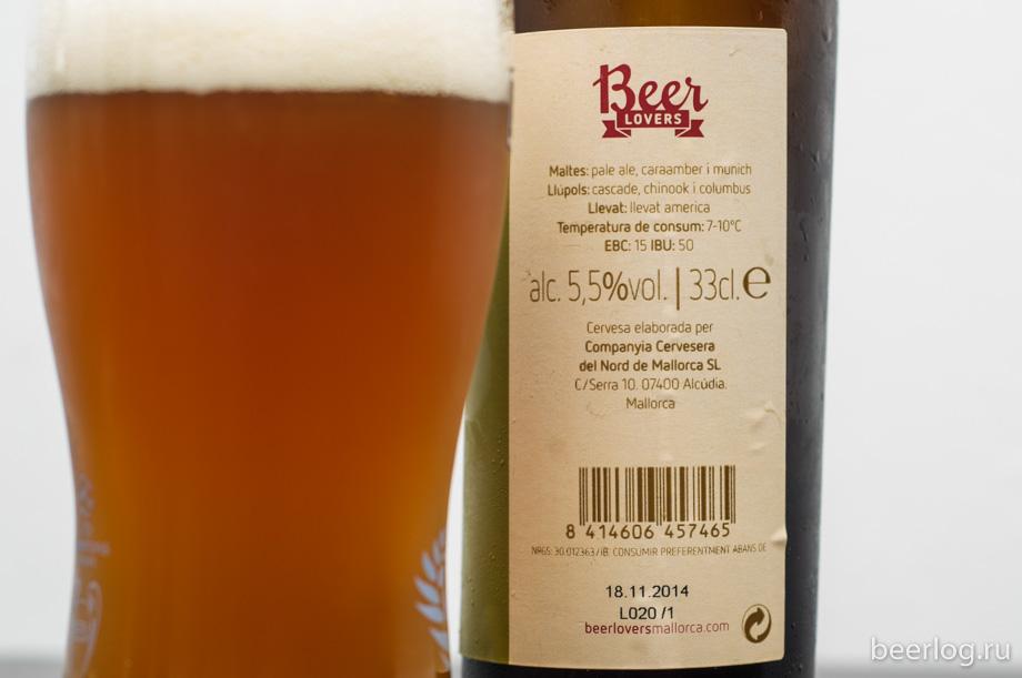 beer_lovers_llop_2