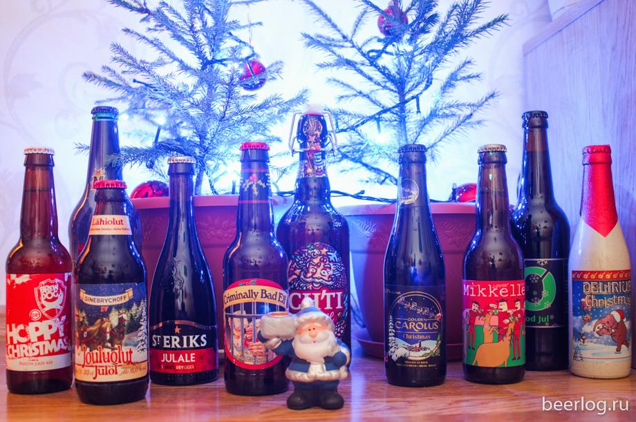 Рождественское и новогоднее пиво