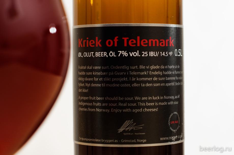 nogne_o_kriek_of_telemark_3