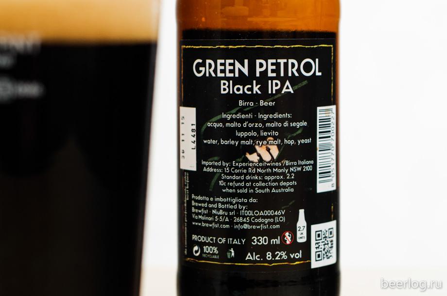 brewfist_green_petrol_3