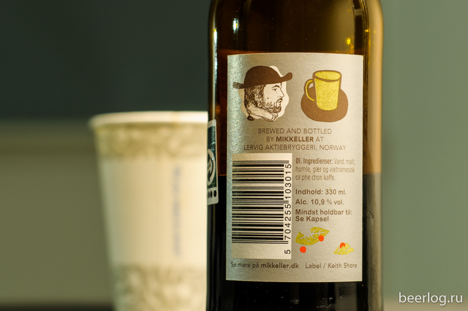 mikkeller_beer_geek_brunch_weasel_2