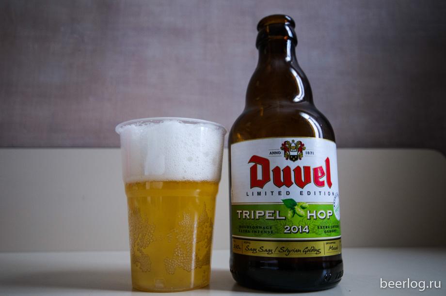 duvel_tripel_hop_2014_1