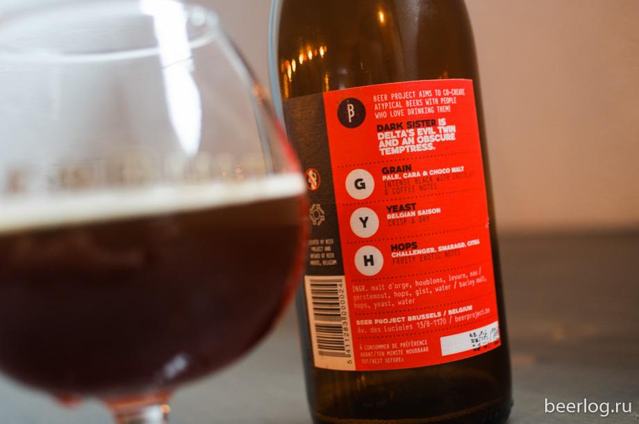 beer_project_brussels_dark_sister_2