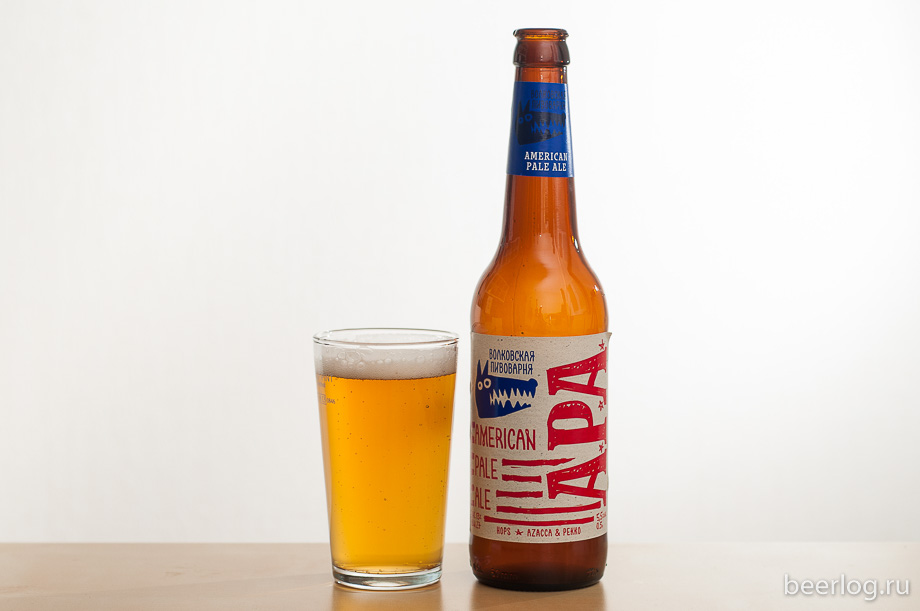 Волковская Пивоварня American Pale Ale