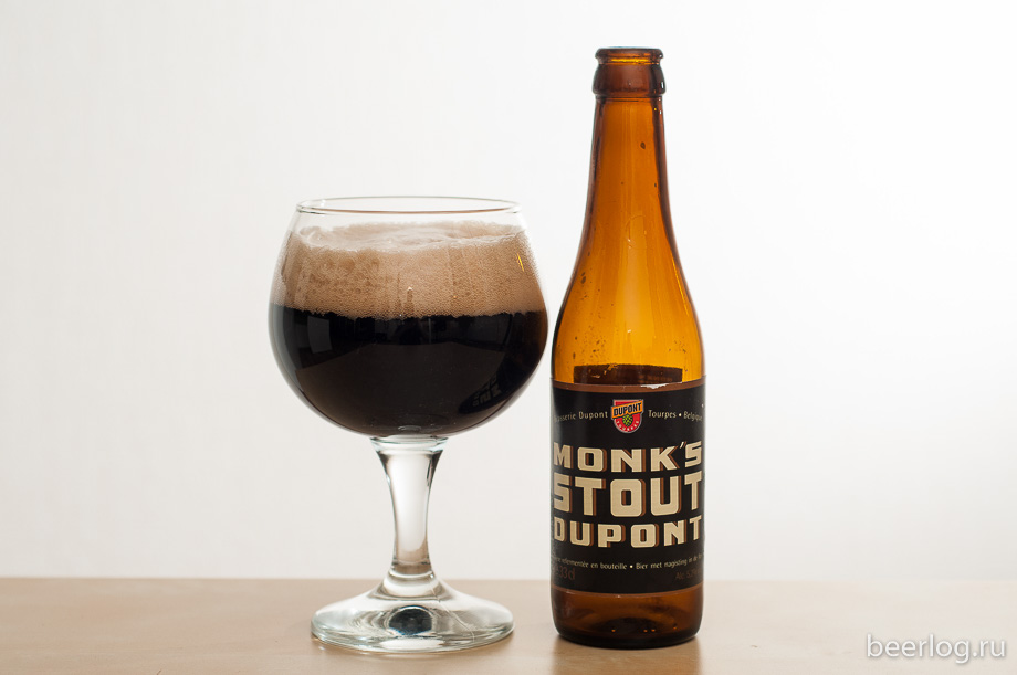 dupont_monks_stout_1