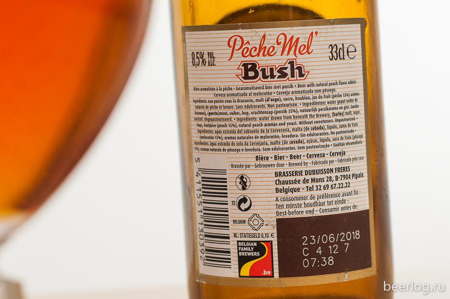 bush_peche_mel_3