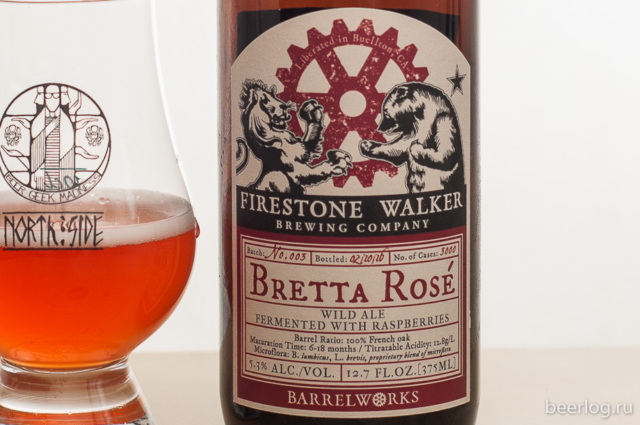 firestone_walker_bretta_rose_2
