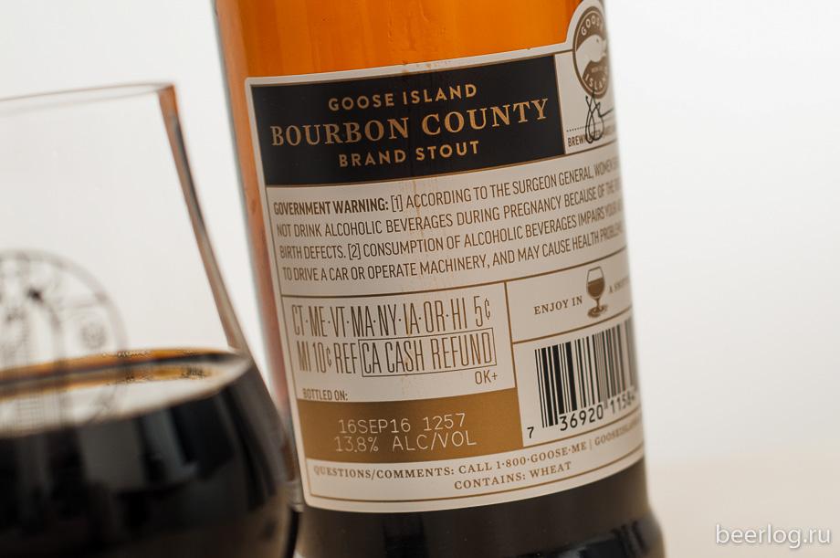 goose_island_bourbon_county_stout_2016_3