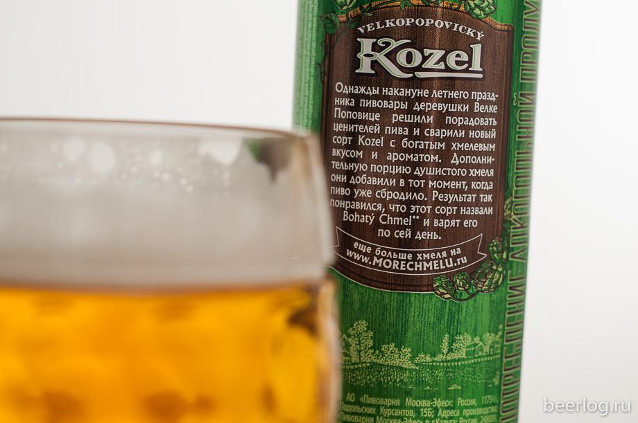 kozel_bohaty_chmel_3