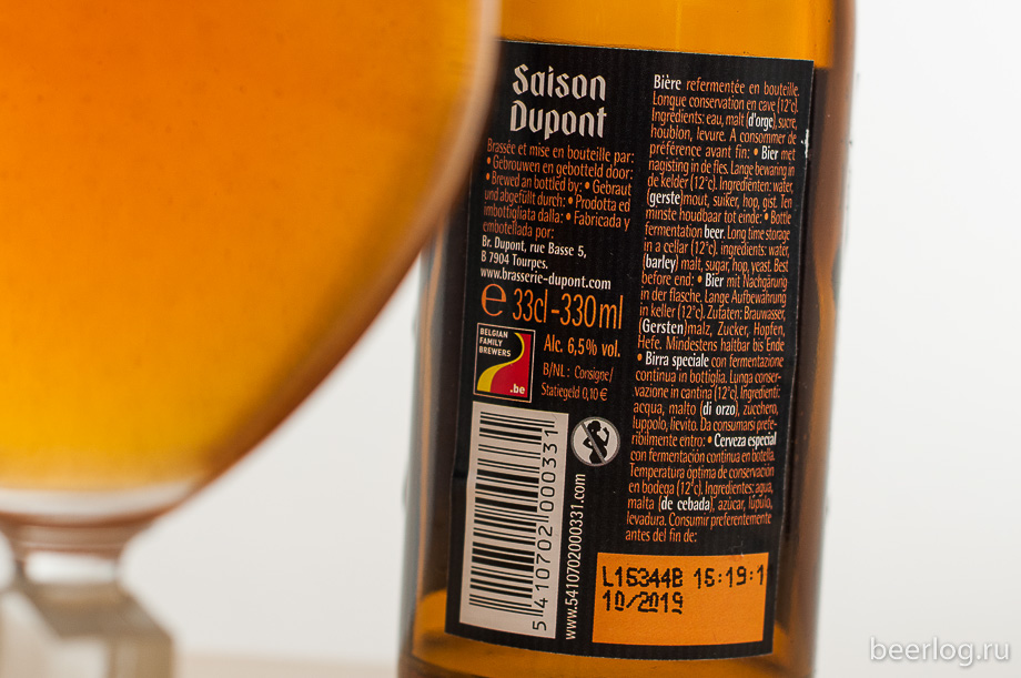 saison_dupont_3