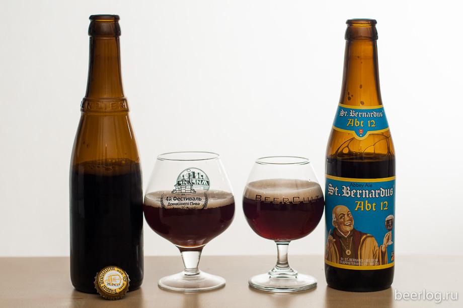 westvleteren_vs_st_bernardus_1