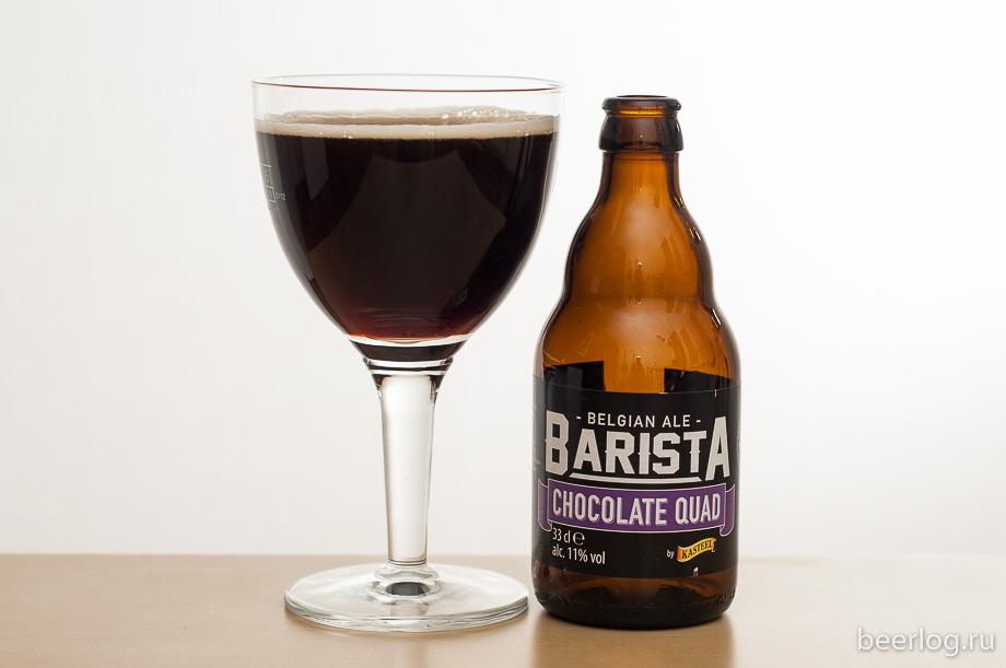 kasteel_barista_1