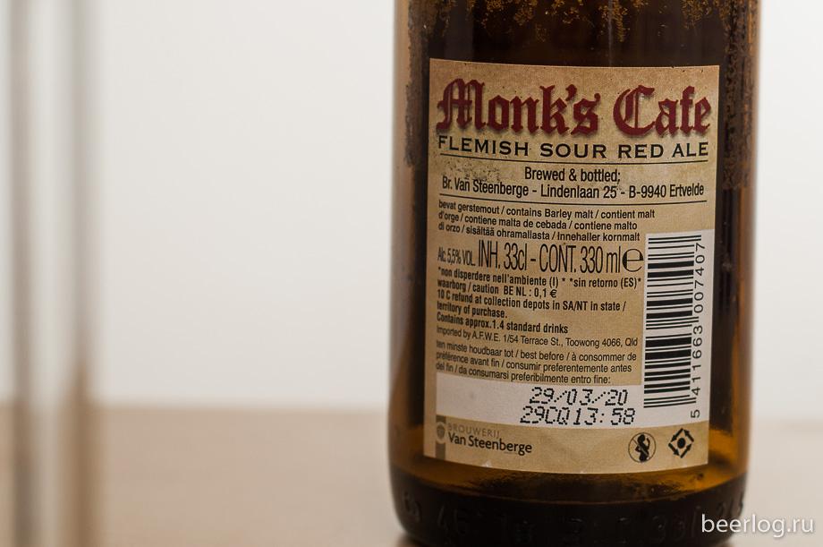 monks_cafe_flemish_sour_re_ale_3