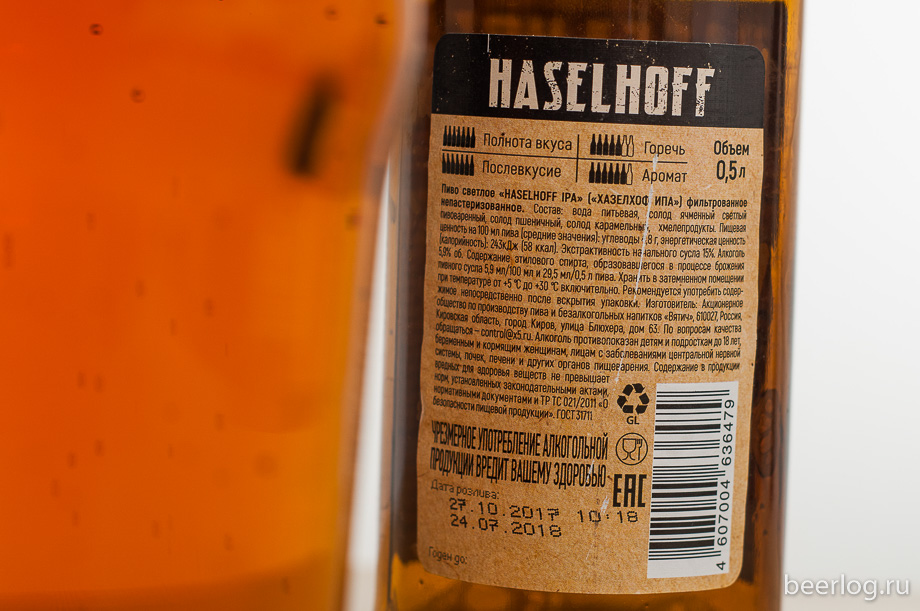 haselhoff_ipa_3