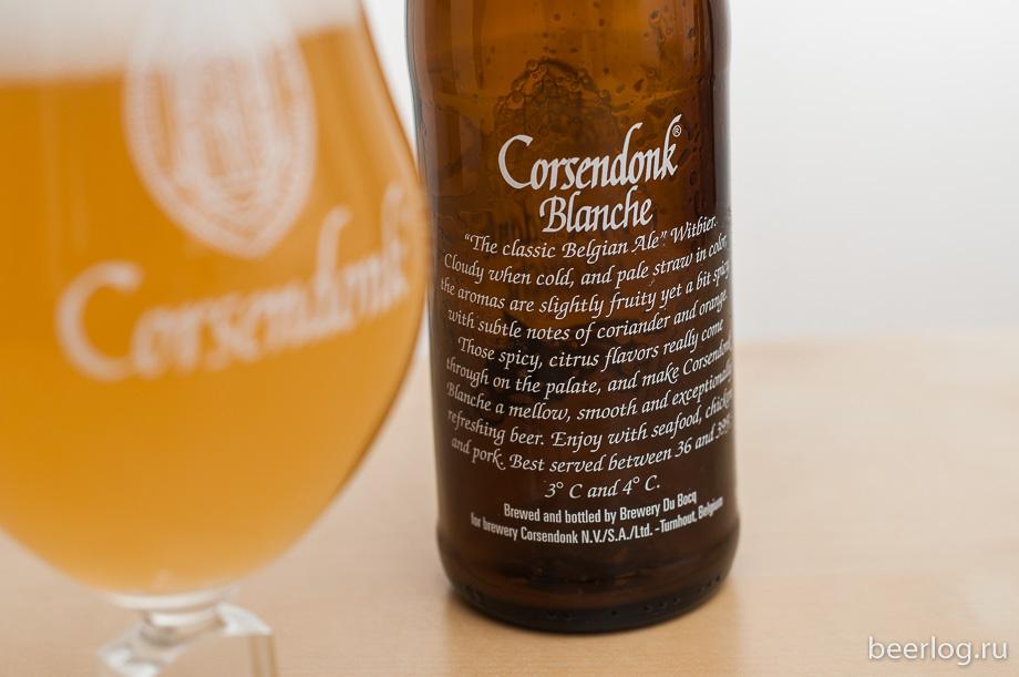 corsendonk_blanche_4