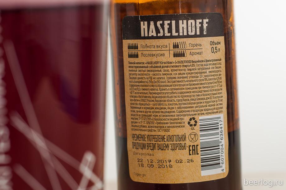 haselhoff_kirschbier_3