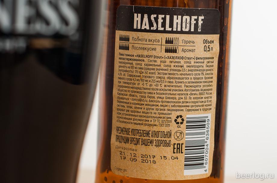 haselhoff_stout_3