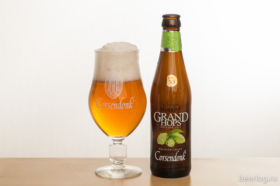corsendonk_grand_hops_1