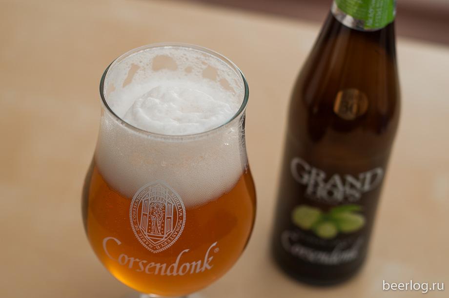 corsendonk_grand_hops_2
