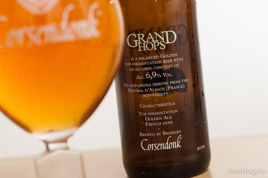 corsendonk_grand_hops_3