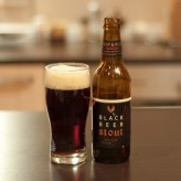 Hite Black Beer Stout