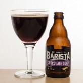 Бельгийская среда: Kasteel Barista