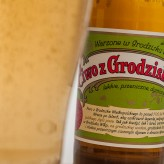 Все, что вы хотели знать о гродзиском пиве
