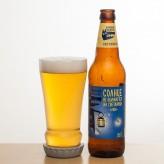 Массовая пятница: Волковская Пивоварня Светлячок
